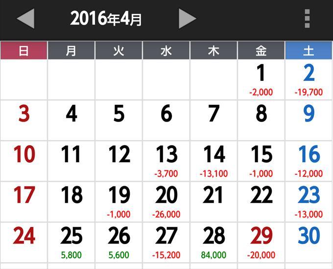 2016syuusi004_r