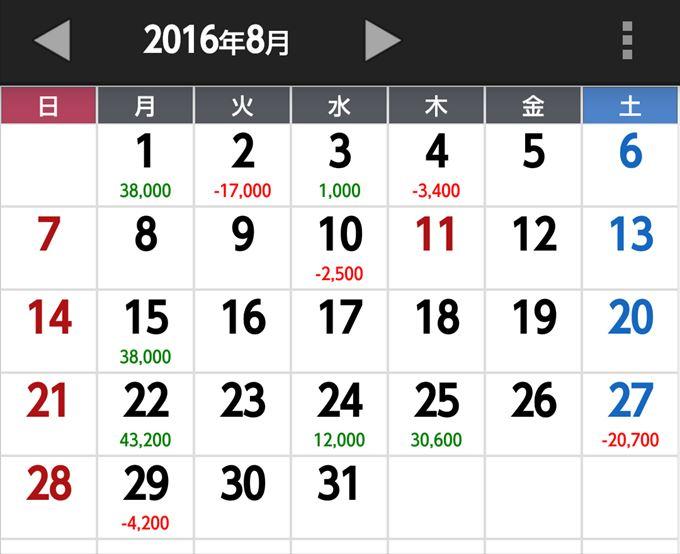 2016syuusi008_r