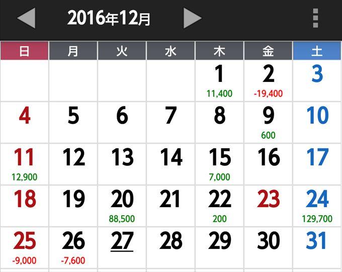 2016syuusi012_r