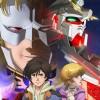 機動戦士ガンダムユニコーンRE:0096・シンドバッドの冒険・テラフォーマーズリベンジ2016年4月スタートの私が見るアニメ紹介!後編
