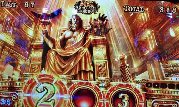 ミリオンゴッド神々の凱旋ゼウスSPステージ