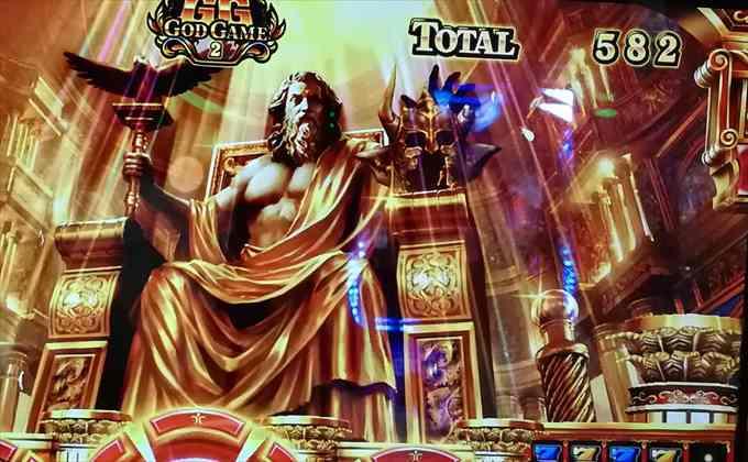 ミリオンゴッド神々の凱旋ハーデスの兜