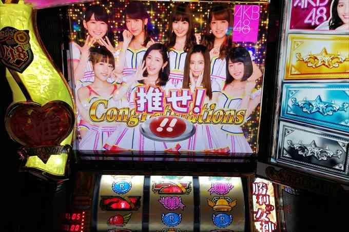 AKB48勝利の女神CZ当選