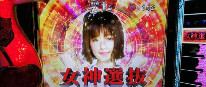 AKB48勝利の女神選抜