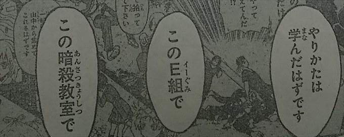 ansatsu007_R