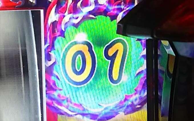 押忍!番長3対決カウンター緑