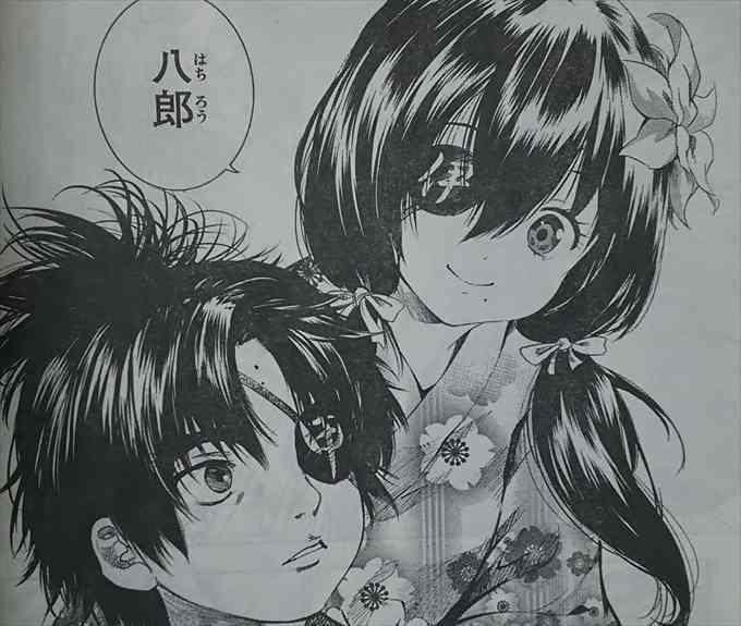桜花忍法帖 ネタバレ 漫画 32