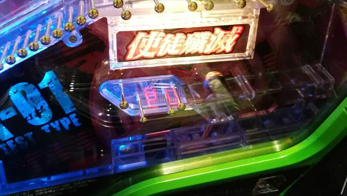 エヴァンゲリオン12~響きあう心~電サポ
