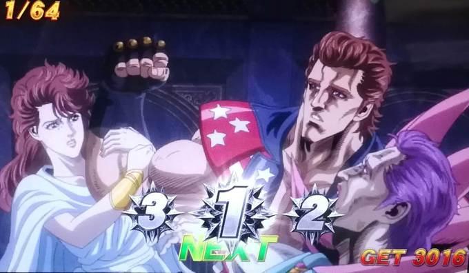 北斗の拳新伝説創造エンディング