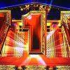 ミリオンゴッド神々の凱旋ゴッドゲーム【GG】終了後のステージと内部モード示唆について