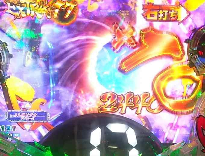 GANTZ【ガンツ】スーパー小当たりラッシュ
