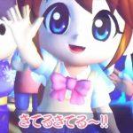 大工の源さん桜満開 カンナお願いチャンスで高継続!ループ率別上乗せ期待ゲーム数解説!