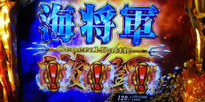 聖闘士星矢海皇覚醒special赤ビックリマーク