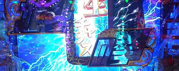 北斗の拳7【転生】転生チャンス