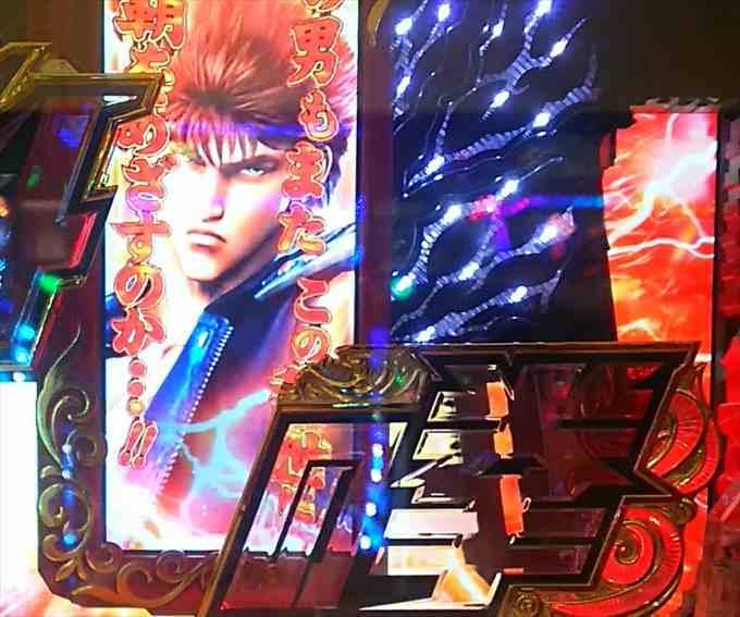 北斗の拳7【転生】後半発展