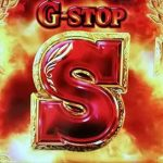 G-STOP中のHOLD目は次ゲームレア役が超重要!リプレイ6連実践稼働で解説!