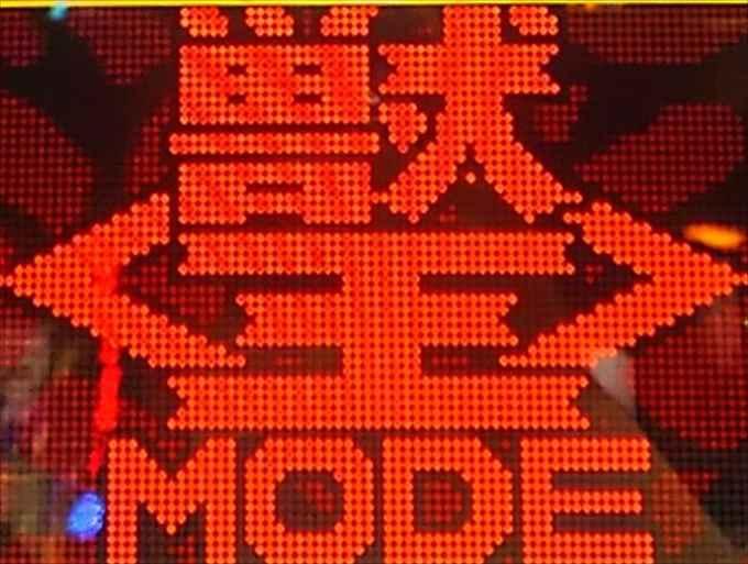 獣王【王者の覚醒】獣王モード