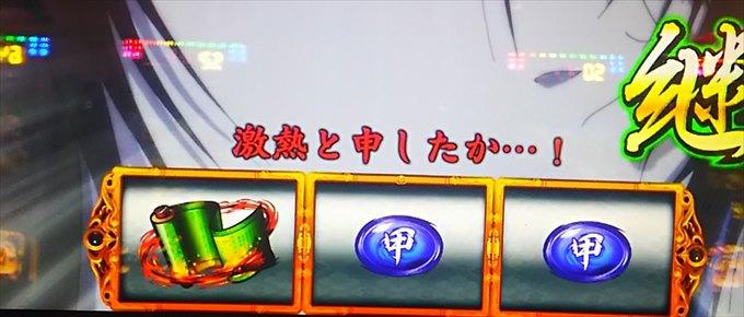 kadou110016_R