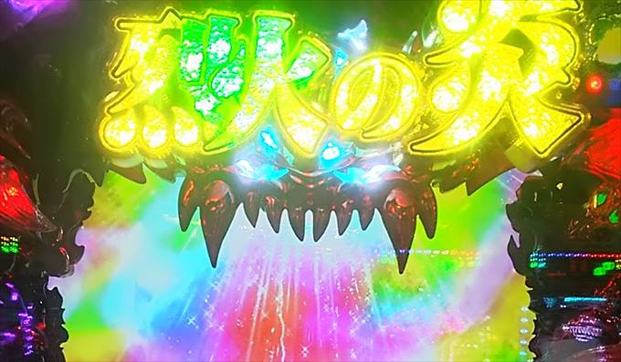 kadou119005_R