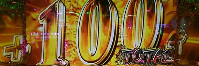 kadou122004_R