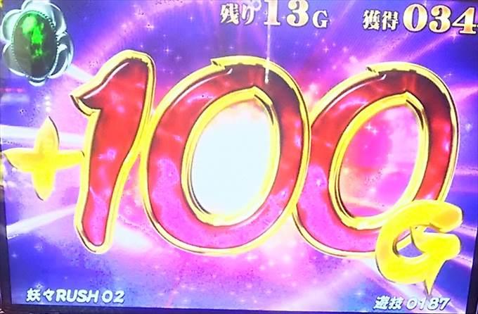 kadou135006_R