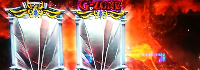 G-ZONE鏡テンパイ