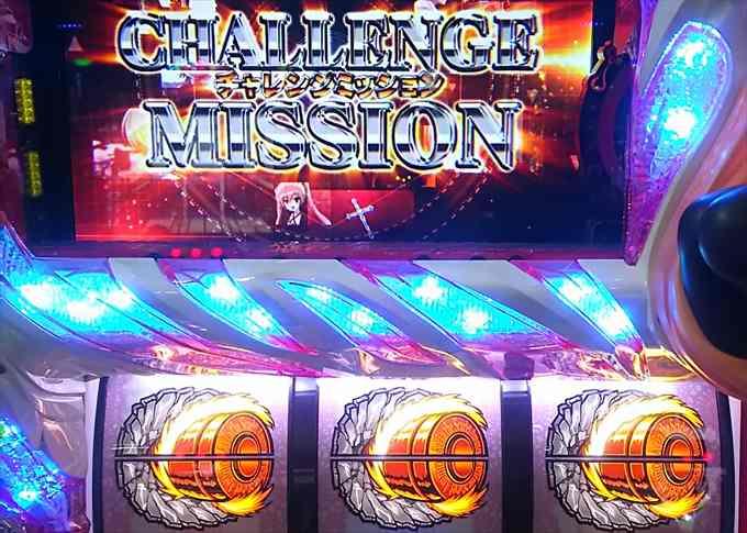 緋弾のアリアチャレンジミッション