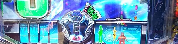 宇宙戦艦ヤマトONLY ONE緑保留