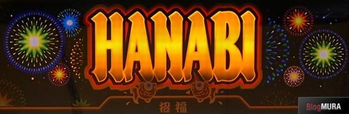 kadou172bana001_R