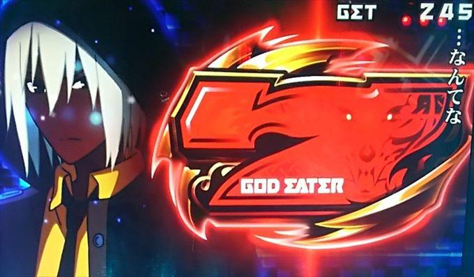 kadou182004_R