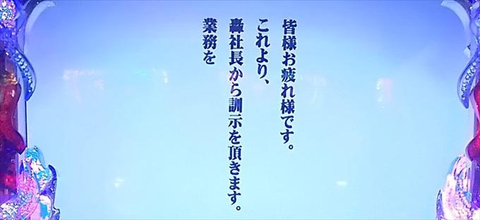 kadou216019_r