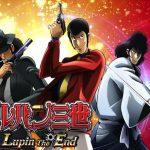 新台ルパン三世Lupin The End稼働実践!簡単なスペック・狙い目・技術介入要素について解説!【10/29追記】