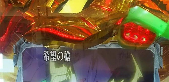 kadou219001_r