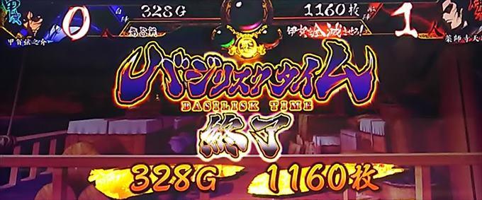 kadou219011_r