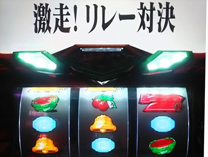 kadou226001_r