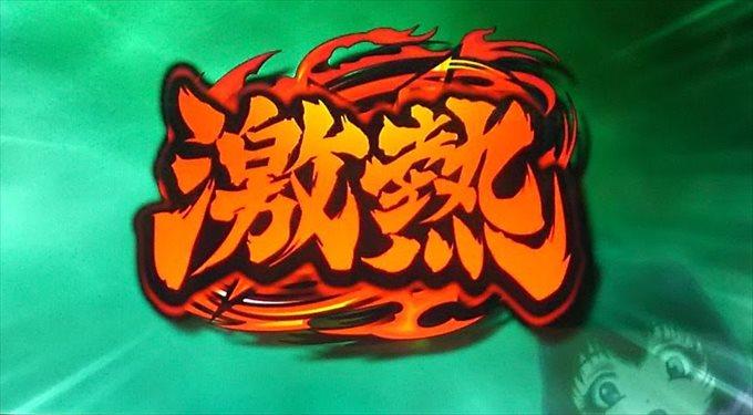 kadou229007_r