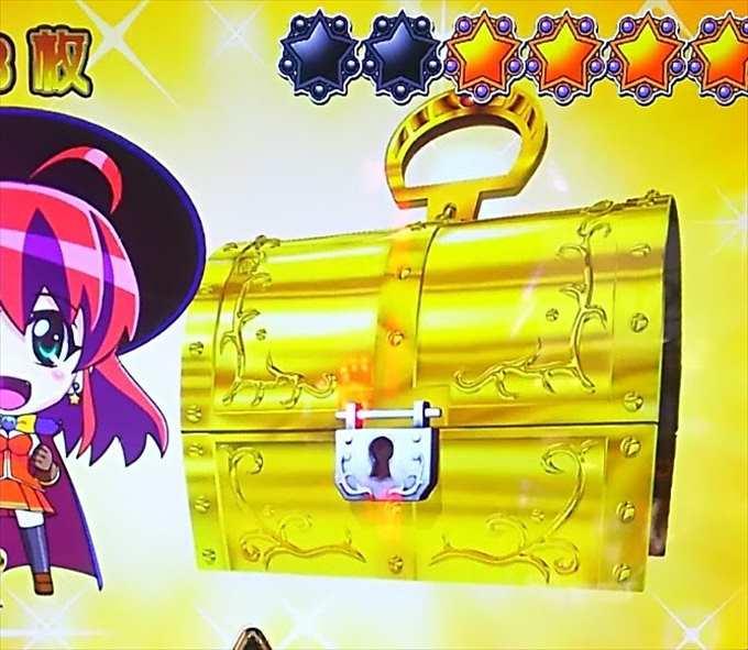 マジカルハロウィン5マジカルチャレンジ金箱