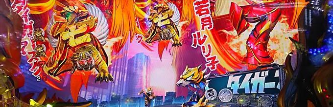 タイガーマスク3-ONLY ONE-7先読み