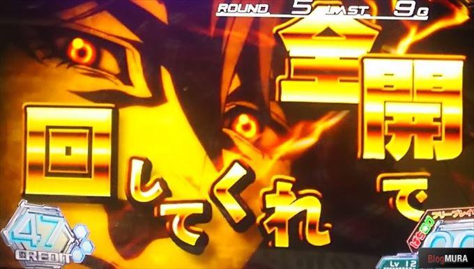 kadou245bana001_r