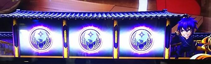 バジリスク3液晶鷹揃い