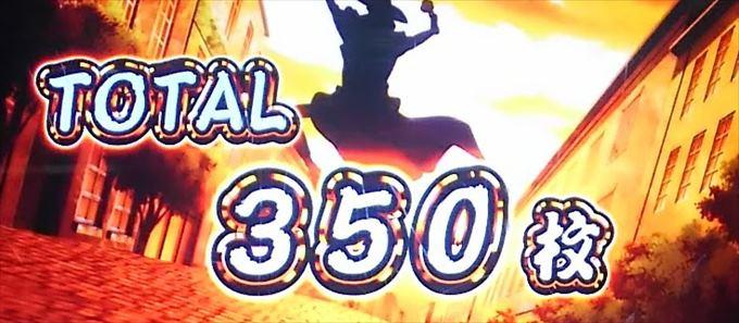 kadou252008_r