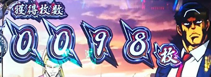 kadou252009_r