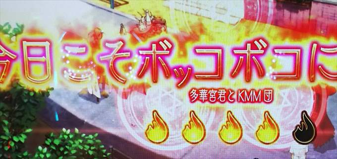 ウィッチクラフトワークス☆4