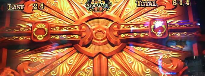 ミリオンゴッド神々の凱旋天空の扉