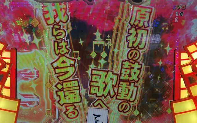 戦姫絶唱シンフォギア金文字先読み