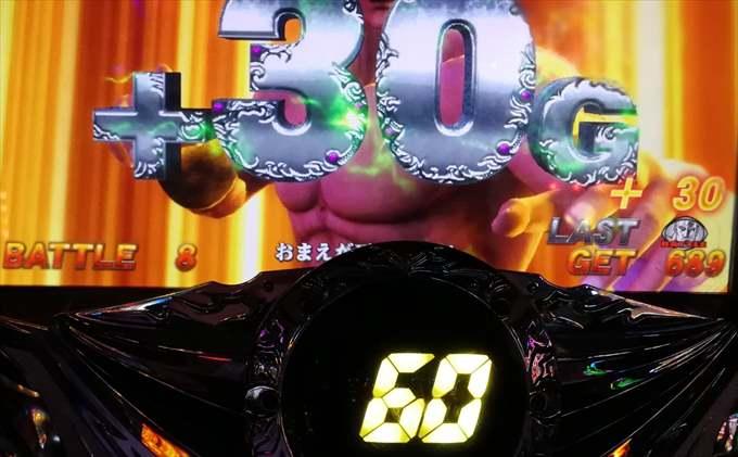 EX乱舞60G