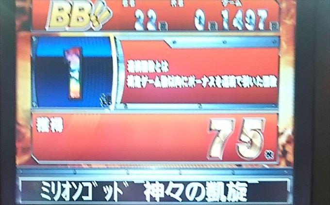 kadou80003_R