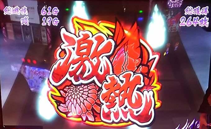 kadou83005_R