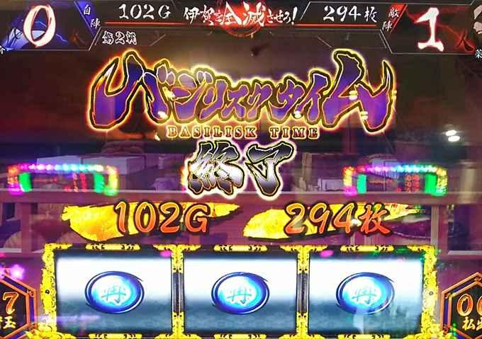 kadou85004_R