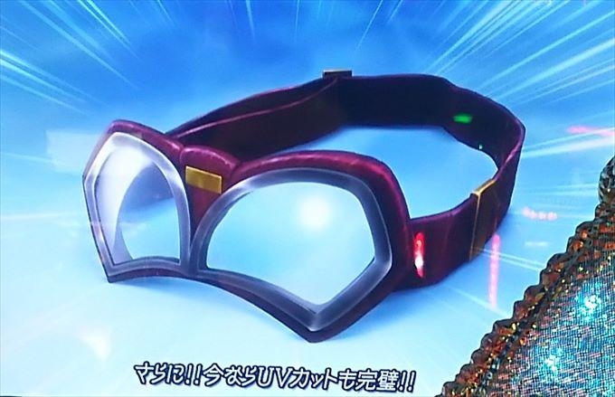 秘宝伝~伝説への道~ロングフリーズ超秘宝ラッシュ